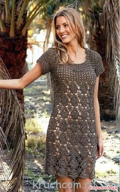 * Dress filigree beautiful pattern. - All in openwork... (knitting by a hook) - the Country of Mothers