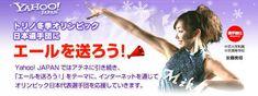 安藤美姫 2006年 : 安藤美姫 写真動画