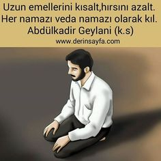 Allah Islam, Islam Muslim, Hafiz, Quotes About God, Meaningful Words, Quran, Karma, Quotations, Verses