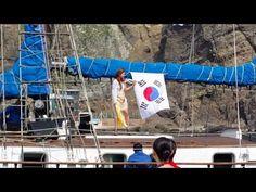 광복70주년기념 제8회코리아컵국제요트대회-독도 코리아나호  박은주 팝바이올리니스트