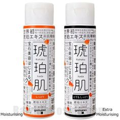 Kohaku-hada Lotions, Anti-ageing Japanese moisturiser milk by Yamano #packaging