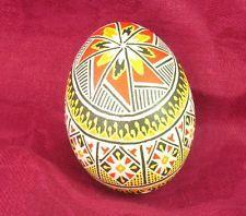 Authors REAL EGG / PYSANKA / PYSANKY / PISANKI. UKRAINIAN Handpainted eggs