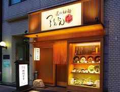 Popular udon shop in Daikokucho.