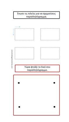 Paper Towel Roll Crafts, Paper Towel Rolls, Shapes Worksheets, Rectangle Shape, Kindergarten, Chart, Math, Math Resources, Kindergartens