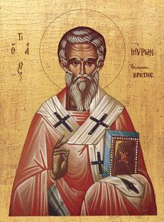 Emilian the Confessor, Bishop of Cyzicus c.) was fiercely tortured and imprisoned for venerating holy icons during the reign of Emperor Leo the Armenian. He died in captivity. He is celebrated Jan 8 and Aug Day Of Pentecost, Byzantine Art, Orthodox Icons, Catholic, Saints, Religion, Creatures, Daily Readings, God