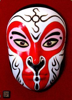 Large Chinese Opera Mask of the Monkey King Chinese Opera Mask, Chinese Mask, Monkey Mask, Monkey King, Folk Religion, Physical Comedy, Ceramic Mask, Face Paint Makeup, Journey To The West