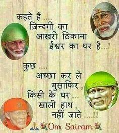#hindishayri #शायरी