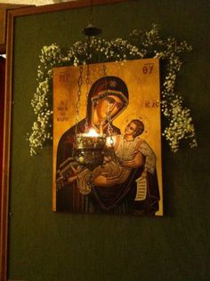 Holy Apostles Orthodox Church of the Russian Orthodox Church Outside of Russia located in Beltsville, MD Greece Time, Prayer Corner, Greek Culture, Orthodox Christianity, Russian Orthodox, Blessed Virgin Mary, Catholic Art, Orthodox Icons, Blessed Mother