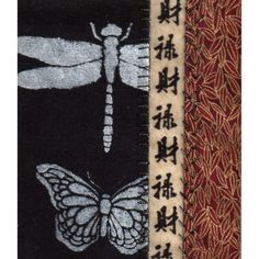 Embroidered Textile Art Collage, Pearlescent Dragonfly Butterfly, Happiness Kanji Calligraphy, Made to Order Asian Mixed Media Art, Asian Art, Butterfly Metamorphosis, Ikebana Flower Arrangement, Damselflies, Patchwork Fabric, Nuno Felting, Dragonflies, Chinese Art