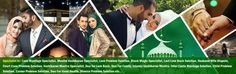 9511300144 : Powerful Wazifa For Love Problem Solution works instantly and gives assured result. Quick, safe and effective wazifa for Love Marriage. Dua For Love, Ex Love, What Is Dua, Dua For Good Health, Most Powerful Dua, Black Magic Removal, Person Falling, One Sided Love, Love Problems