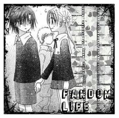 """""""Icon for Fandom Life n° 2 (Tag)"""" by laurablima-1 ❤ liked on Polyvore featuring art, natsumikan and yukiarayuka"""