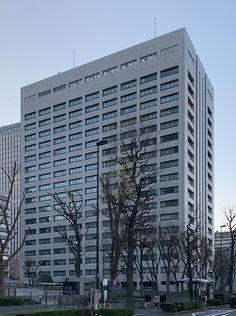 経済産業省総合庁舎 - 経済産業省 - Wikipedia Skyscraper, Multi Story Building, Skyscrapers
