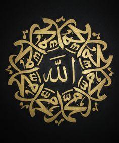 Allah Allah Calligraphy, Islamic Art Calligraphy, Caligraphy, Allah God, Arabic Font, Beautiful Calligraphy, All About Islam, Islamic World, Islam Muslim