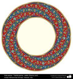 Arte islámico – Tazhib persa - estilo Shams (sol)   Galería de Arte Islámico y Fotografía