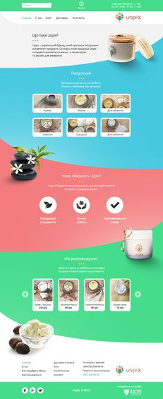 Landing Page design for natural cosmetics Comany #landingpage #minimalism #design #byme