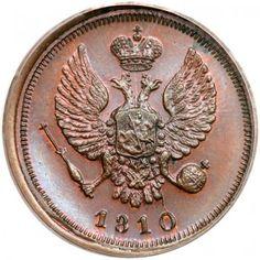Денга (1/2 копейки) 1810 года