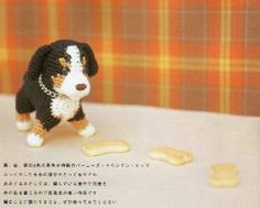 CROCHET - DOG / CHIEN / HOND - BEAGLE - amigurumi