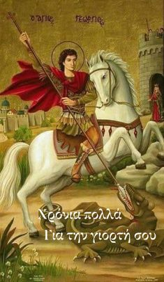 Religious Icons, Religious Art, Good Friday Images, Prayer For Love, Saint George And The Dragon, Saint Barbara, Catholic Pictures, Best Icons, Jesus Art