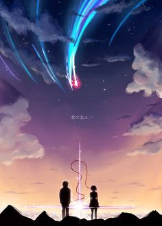 Kimi no Na wa. - 君の名は。- (Your Name) - 2017 Kimi No Na Wa Wallpaper, Your Name Wallpaper, Anime Suggestions, Streaming Anime, Your Name Anime, Anime Galaxy, Japanese Drawings, Anime Muslim, Anime Scenery Wallpaper