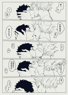 Haikyuu Manga, Bokuto X Akaashi, Haikyuu Funny, Daisuga, Haikyuu Fanart, Kuroken, Bokuaka, Haikyuu Ships, Kagehina
