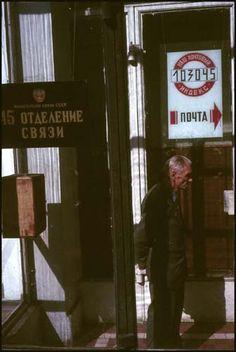 Boris Savelev. 85-95