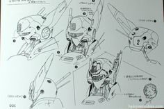 Halcyon Realms – Animation.Film.Photography and Art Book Reviews » » Patlabor The Movie 2 Art Book Review