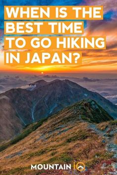 Japan is a very popular tourist spot, but few know about its magical hiking trails. Here's a complete guide to our favourite places to go hiking in Japan. Hiking Spots, Go Hiking, Hiking Trails, Asia Travel, Japan Travel, Ecuador, Mount Fuji Japan, Alaska, Utah Hikes