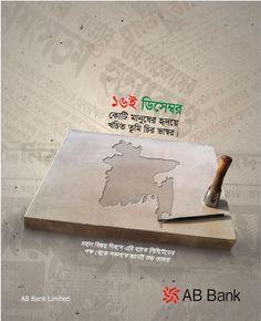 AB Bank Victory Day Press Ad - Ads of Bangladesh