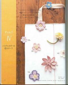 mini motifs & flowers