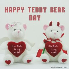 Get your name in beautiful style on Teddy Bear Day 2015 picture. You can write your name on beautiful collection of Happy Teddy Day pics. Personalize your name in a simple fast way. You will really enjoy it. Happy Teddy Day Images, Happy Teddy Bear Day, Get Happy, Valentines, Names, Christmas Ornaments, Toys, Holiday Decor, Simple