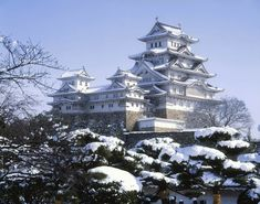 Photo: Japan, Hyogo Prefecture, Himeji, Himeji Castle, Snow covered trees in… Beautiful Castles, Beautiful World, Beautiful Places, Japanese Castle, Japanese Temple, Japan Architecture, Cultural Architecture, Himeji Castle, Hyogo
