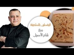 Decorative Plates, Cooking, Dip, Kitchen, Salsa, Brewing, Cuisine, Cook