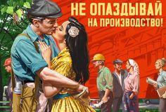 A INUSITADA MISTURA DE ESTILOS DE PIN UP COM O COTIDIANO SOVIÉTICO #pinup #arte #cartaz #poster