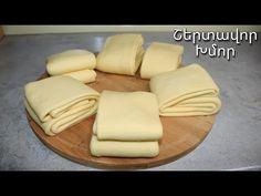 Պատրաստում եմ շերտավոր խմոր | Приготовления слоеного теста | Mari Cooking Channel - YouTube Dairy, Cheese, Youtube, Food, Essen, Meals, Youtubers, Yemek, Youtube Movies
