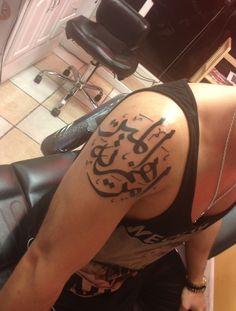 By tattoo artist Josh Berer