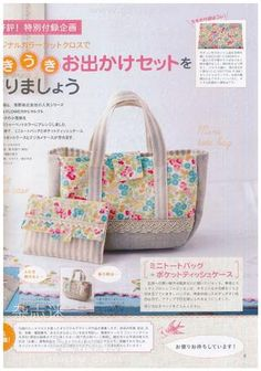 ISSUU - Fabric02 047 by pooh quiltshop