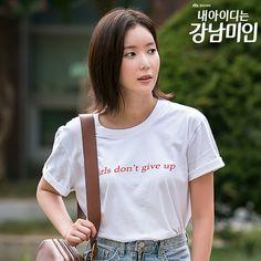 Korean Celebrities, Korean Actors, Korean Dramas, Drama Korea, Kpop Outfits, Korean Beauty, Asian Fashion, Hair Inspo, Kdrama