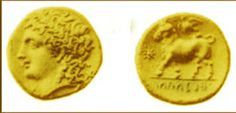 This gold issue (72.1 grams) is one of the first Etruscan coins that was struck on both sides; it was minted in Velusna (Volsinii) circa the early III century (300-265) BC; its value was probably close to one Roman-Campanian drachm.  The obverse shows the head of a young male bound with wreath facing left; mark of value XX (equivalent to 20 pieces of silver).  The reverse shows ΙΠΑΠCLEF in Etruscan characters. a bull crowned by a bird with wreath in its beak; a star is in front. Legend…