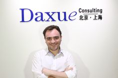 Matthieu David is the founder of Daxue Consulting