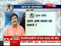Astro Tips For Good health, Prosperity In Job, Business By Celebrity Ast...