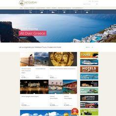 Η εταιρία AFTours4U δραστηριοποιείται στον τομέα του τουρισμού και προσφέρει ελκυστικά πακέτα εκδρομών και περιηγήσεων σε δημοφιλείς προορισμούς της Ελλάδας