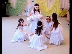 Танець Ангелів - YouTube The Creator, Youtube, Youtubers, Youtube Movies