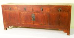Antique Chinese Petit Ming Cabinet 5023 Pair by AntiqueByChen, $289.00