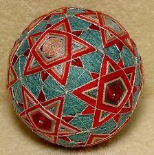 """Japanese Temari Ball   14 3/4""""    My 12 different stars"""