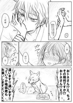 Touken Ranbu Nakigitsune, Diabolik, Memes, Manga Anime, Drawings, Cute, Naruto, Meme, Kawaii