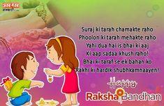 raksha bandhan images with quotes Happy Raksha Bandhan Quotes, Raksha Bandhan Wishes, Rakhi Images, Raksha Bandhan Images, Ego Quotes, Happy Rakshabandhan, Hijab Tutorial, Brother Sister, Hindi Quotes