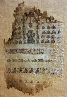 Early Islamic silk textile fragment