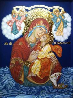 Byzantine Icons, Orthodox Icons, Bookmarks, Princess Zelda, Facebook, Fictional Characters, Art, Art Background, Marque Page
