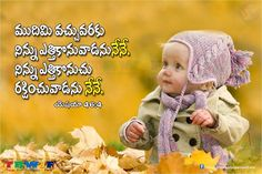 Expecting A Baby? Bible Qoutes, Bible Verses, Hd Cute Wallpapers, Isaiah 46 4, Jesus Christ Quotes, Jesus Wallpaper, Fall Baby, Expecting Baby, Gods Grace