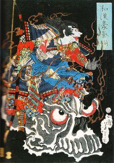 Gomineko Books: World of Tsukioka Yoshitoshi - RARE!